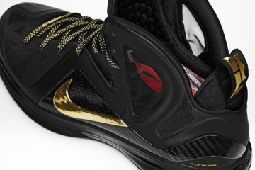 nike-lebron-9-elite-away-3