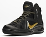 nike-lebron-9-elite-away-9