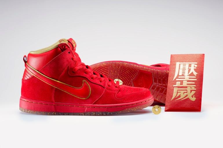 nike-sb-dunk-high-premium-red-packet-1