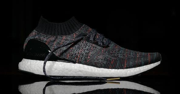 adidas-ultra-boost-uncaged-multicolor-01_ob951e.png