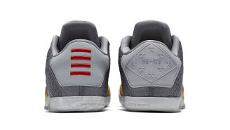 nike-kobe-11-elite-low-96-3-2_fx9kai