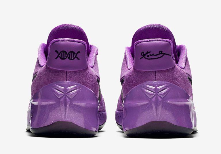 nike-kobe-ad-purple-stardust-release-date-852427-500-05