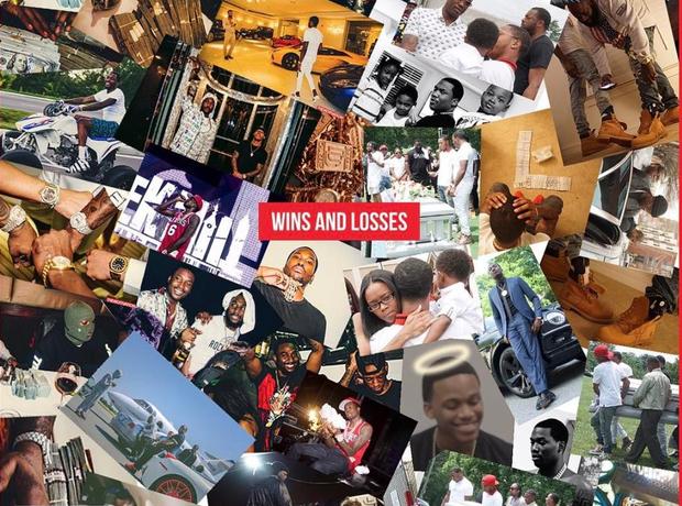 meek-mill-wins-and-losses-album-artwork-1499861945-view-0.png