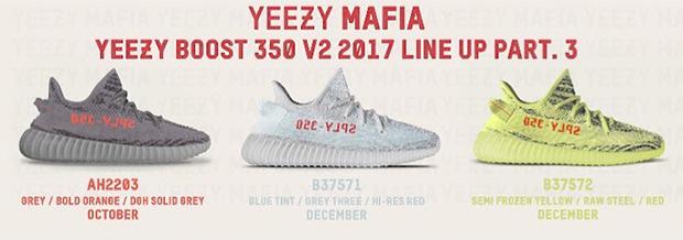 yeezy-releases-december-2017
