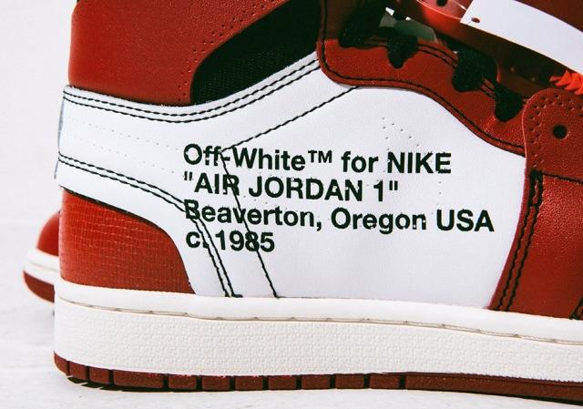 air-jordan-1-off-white-detailed-photos-shoe-box-laces-1