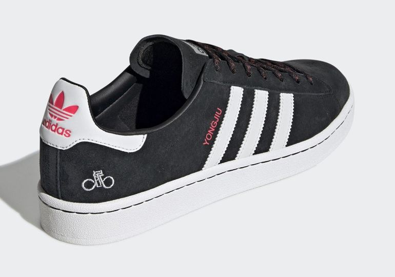 adidas-campus-forever-bicycle-g27580-1