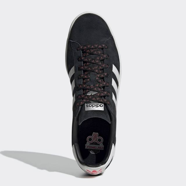 adidas-campus-forever-bicycle-g27580-3