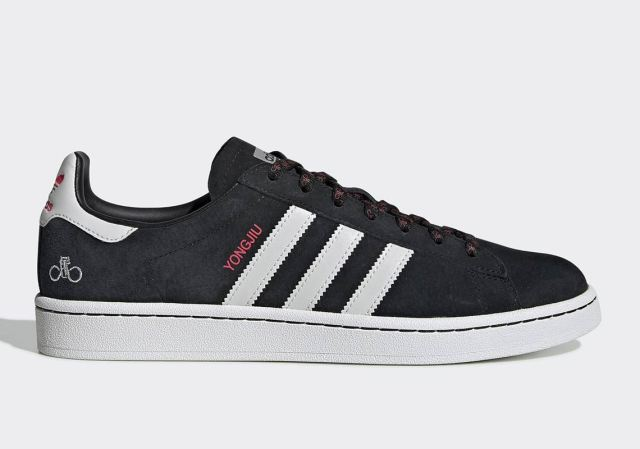 adidas-campus-forever-bicycle-g27580-5