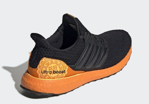 adidas-Ultra-Boost-Moon-Festival-FW3727-Release-Date-3