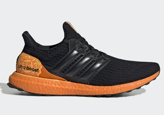 adidas-Ultra-Boost-Moon-Festival-FW3727-Release-Date