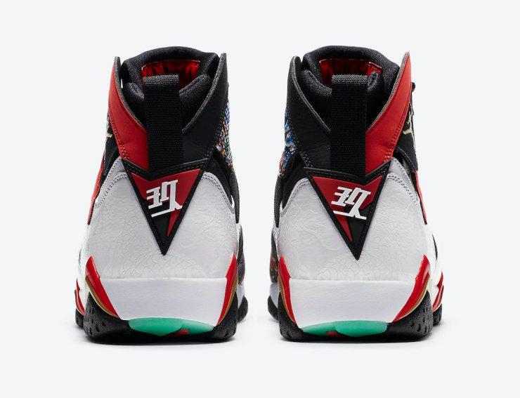 Air-Jordan-7-China-CW2805-160-Release-Date-5